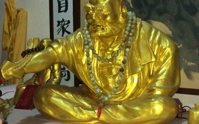 Wu Zu: A Short History